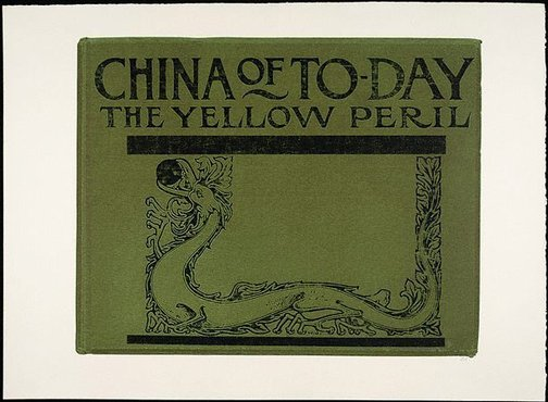 An image of China of to-day by R.B. Kitaj