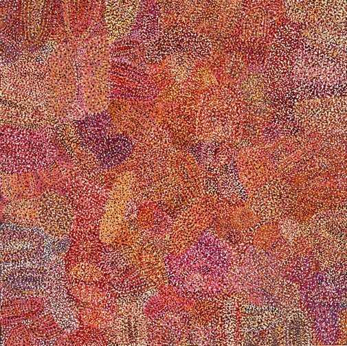 An image of Maku inmaku pakani by Ngupulya Pumani