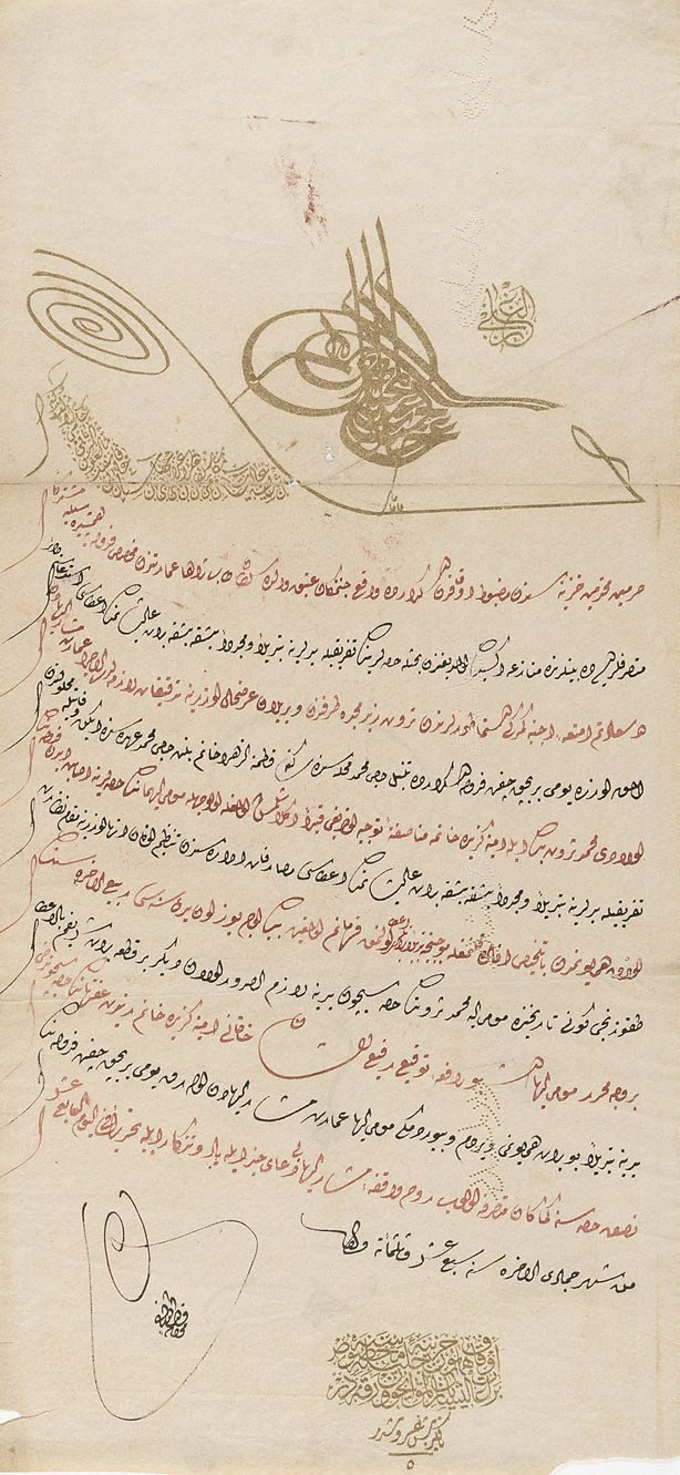 An image of Ottoman Sultan's edict