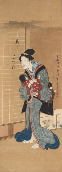 An image of Kuzunoha: writing a farewell poem to her child by Utagawa Kunimune II/Kunimasa II