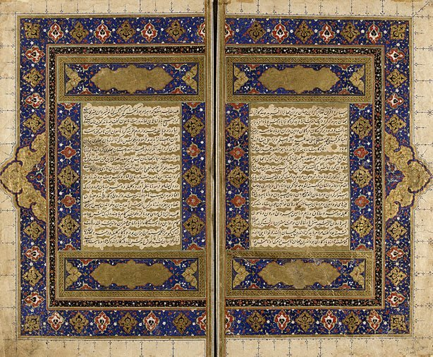 An image of Introduction to the Shahnameh (Book of kings)
