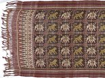 Alternate image of Ceremonial cloth with elephant and tiger design by