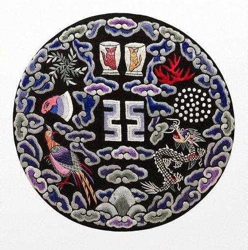 An image of Yuan Shikai nine symbol roundel by