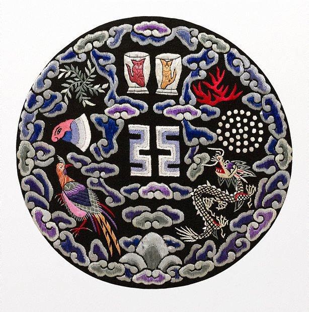 An image of Yuan Shikai nine symbol roundel