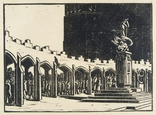 An image of The Cloisters, Geelong Grammar School by Ludwig Hirschfeld-Mack