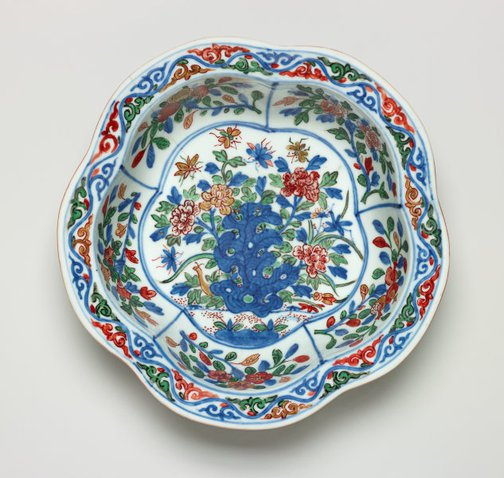 An image of Pentafoil basin by Jingdezhen ware