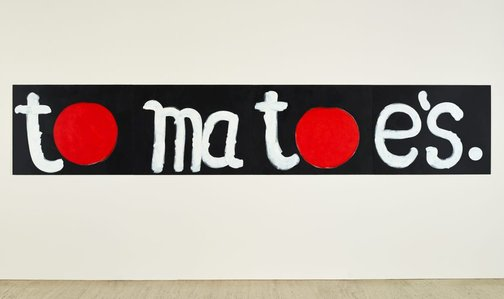 "An image of Mayfair: (tomatoes) four paintings, one sign, a quiet chuckle for ""Bubbles"" 1992-2005 by Robert MacPherson"