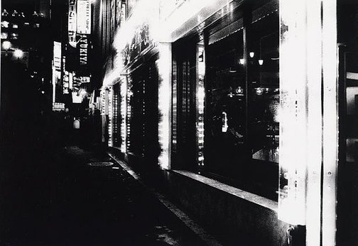 An image of Tokyo by Moriyama Daido