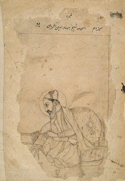 An image of Study for a portrait of a nobleman by