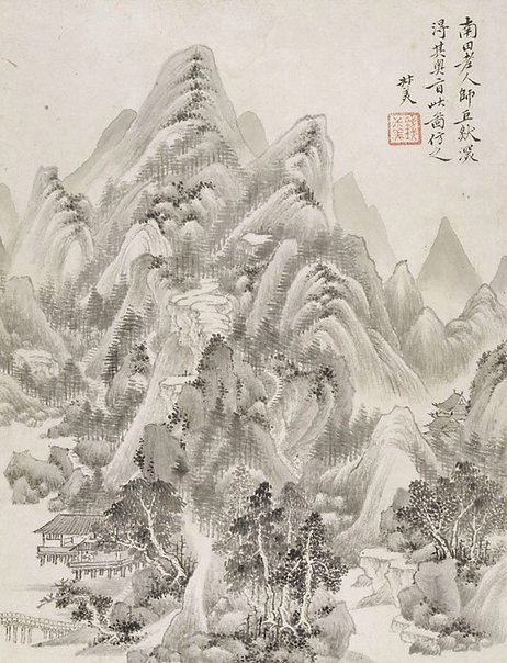 An image of Landscape after Juran by Qian Du