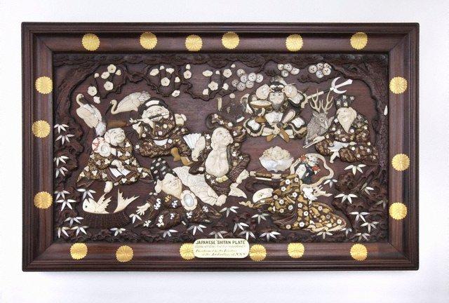 An image of Shitan plate representing 6 Japanese Gods and 1 Goddess