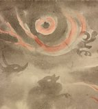 An image of Night procession of the one hundred demons (Hyakki yagyô) by Hiroharu Itaya
