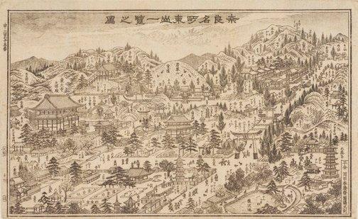 An image of Overall view of the famous Higashiyama at Nara by Okada SHUNTÔSAI