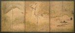 Alternate image of Landscape by Kanô MOTOAKI