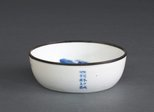 Alternate image of Bowl with landscape painting and poem by Southern kilns