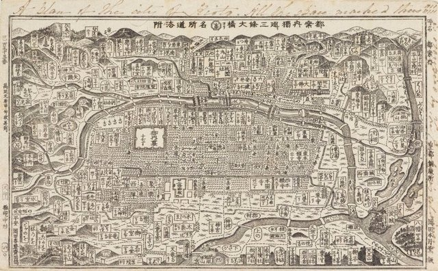 An image of Guide for getting around the Capital by yourself  with road guide to famous sights from Sanjô Great Bridge