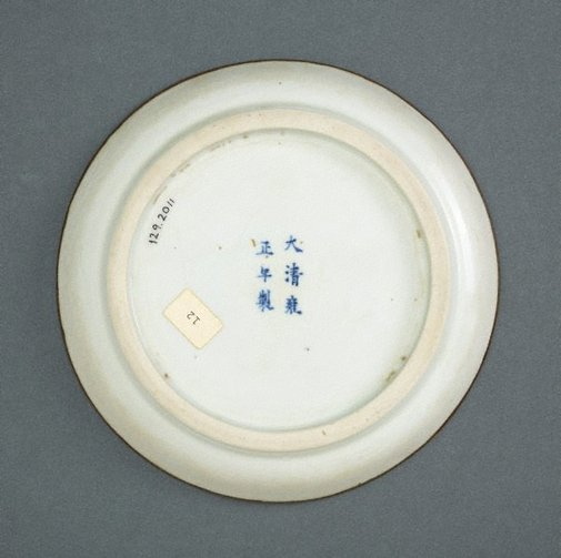 An image of Plate with a landscape scene of building, boats, and mountains by Southern kilns