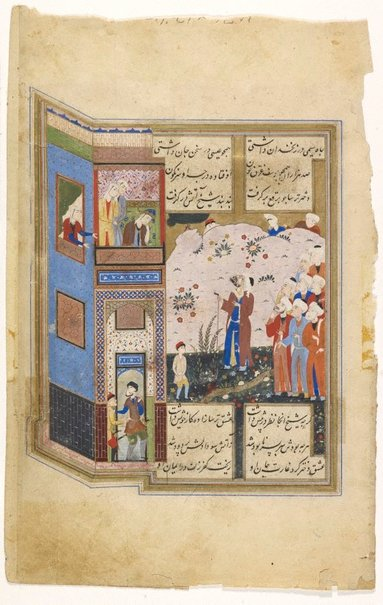 An image of Sheikh San'an falls in love with a Christian maiden. Folio from the Mantiq al-Tair (Conference of the birds) by