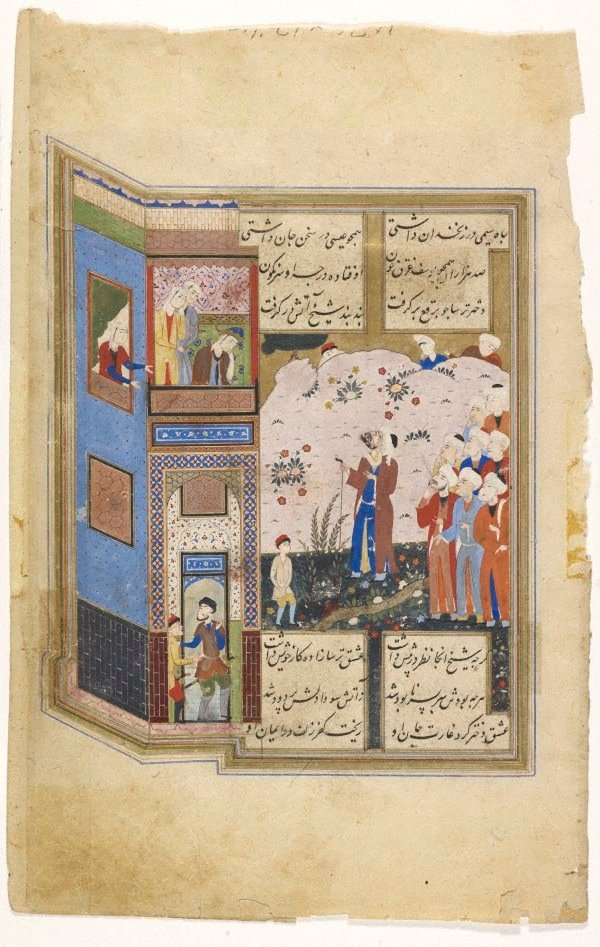 An image of Sheikh San'an falls in love with a Christian maiden. Folio from the Mantiq al-Tair (Conference of the birds)