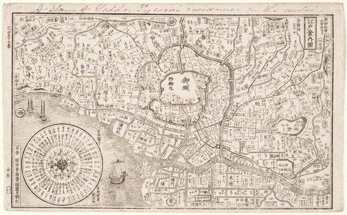 An image of Guide map to Edo by Okada SHUNTÔSAI