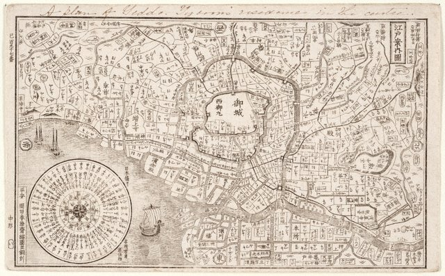 An image of Guide map to Edo
