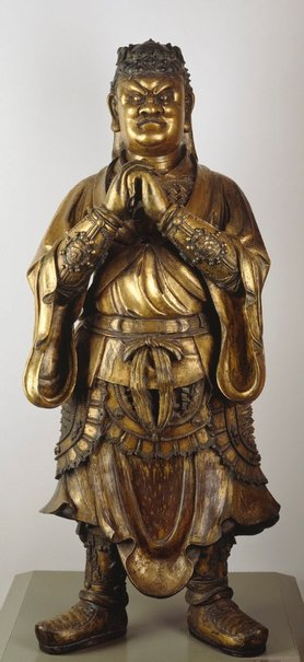 An image of Guardian figure by