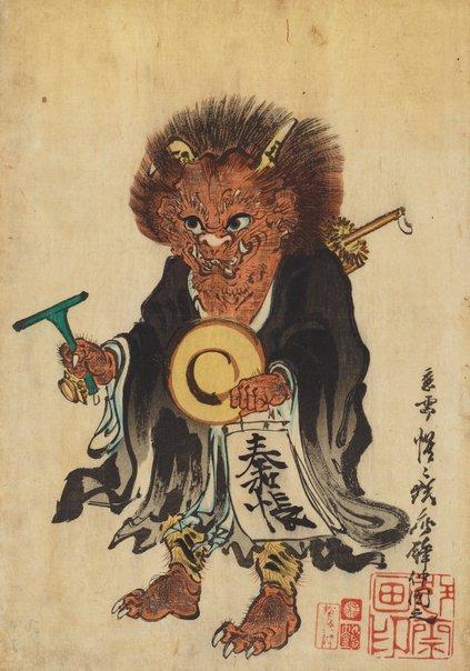 An image of Ogre chanting Buddhist prayer by Kawanabe Kyōsai