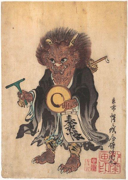 An image of Ogre chanting Buddhist prayer by Kawanabe KYÔSAI