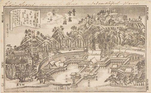 An image of View of Miyajima in Aki Province by MATSUDA Rokuzan