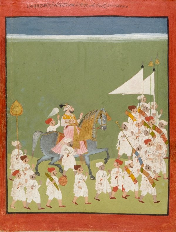 An image of A Rana on horseback surrounded by retainers
