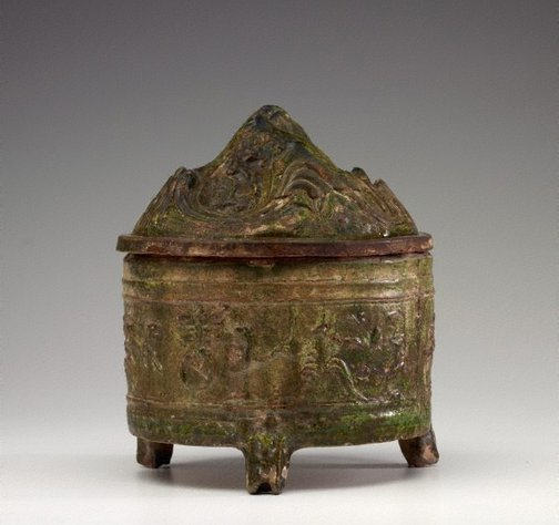 An image of 'Hill jar' with cover by