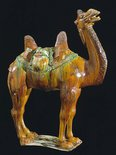 Alternate image of Figure of a camel by