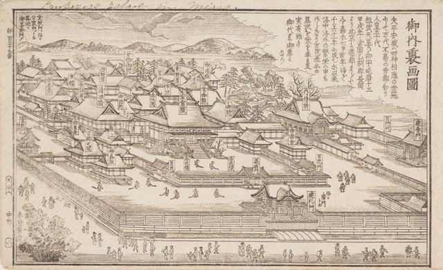 An image of Scene of the Imperial Palace