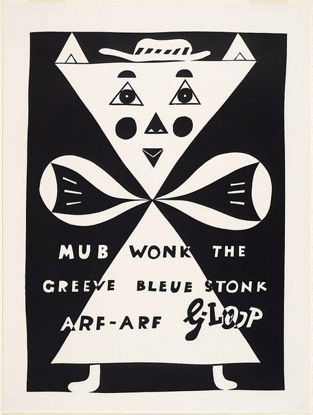 An image of Mub wonk by Mike Brown