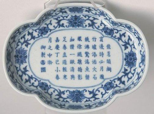 An image of Quatrefoil dish by Jingdezhen ware