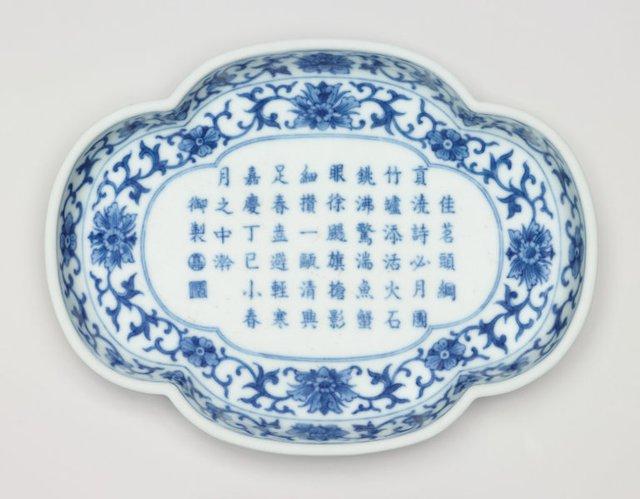 An image of Quatrefoil dish