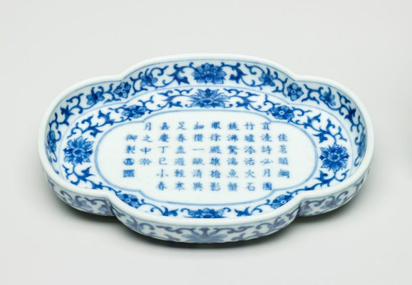 Alternate image of Quatrefoil dish by Jingdezhen ware
