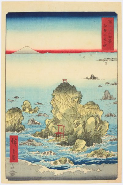 An image of Futami Bay in Ise Province (Ise futamigaura) by Hiroshige Andô/Utagawa