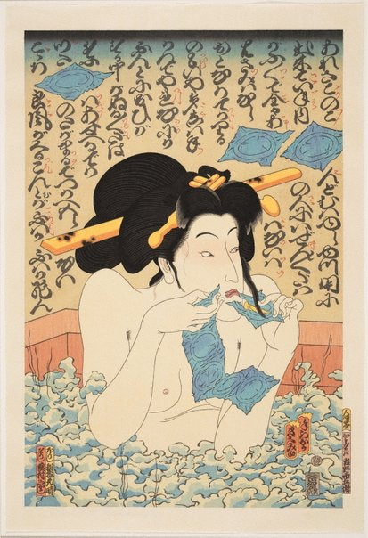 An image of Geisha in a bath by Masami Teraoka