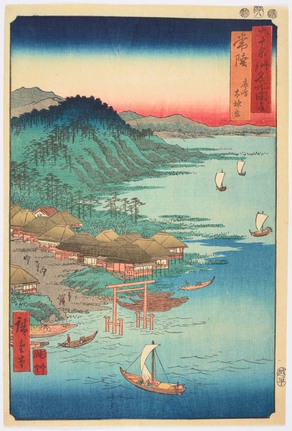 An image of Hitachi Province, Daijingu Shrine in Kashima (Hitashi Kashima Daijingu)