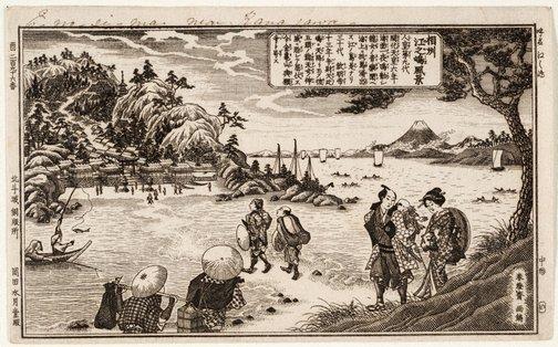 An image of Landscape of Enoshima in Sagami Province by Okada SHUNTÔSAI