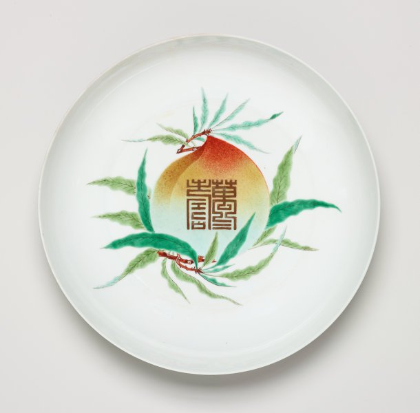 An image of Imperial birthday dish with peach