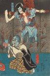 Alternate image of The actors Ichikawa Kodanji IV as the ghost of Kozakura Tōgō and as the tea server Inba, in reality the ghost of Tōgō (R), Bandō Hikosaburō IV as Orikoshi Tairyō (C), Iwai Kumesaburō III as Katsuragi, and Ichikawa Kodanji IV as Koshimoto Sakuragi, in reality the ghost of Tōgō (L) by Utagawa Kuniyoshi