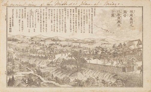 An image of Old view of North and South Halls of the Toba Detatched Palace to the south of the city by Okada SHUNTÔSAI