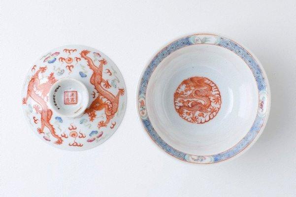 Alternate image of Tea bowl by