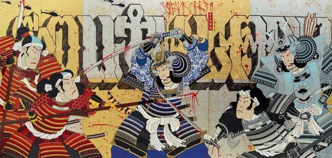 AGNSW collection Gajin Fujita Southland standoff (2013) 142.2014.a-h