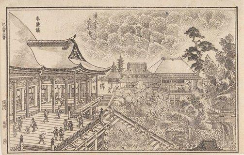 An image of Otowa waterfall at Kiyomizu temple by Okada SHUNTÔSAI