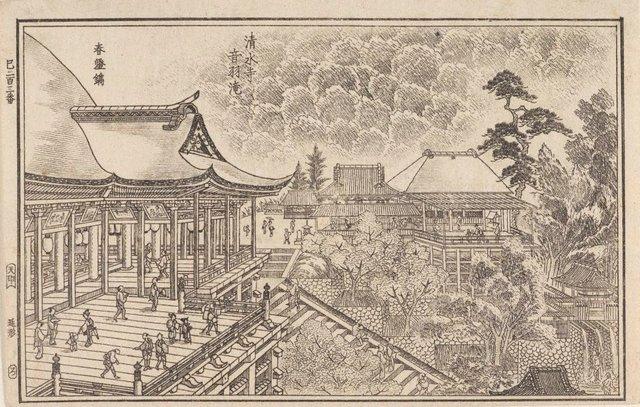 An image of Otowa waterfall at Kiyomizu temple