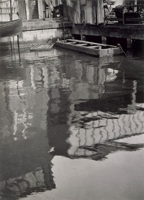 An image of Reflections