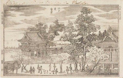 An image of Shiba Atago in Edo by SHUNSENTEI Chôgetsu